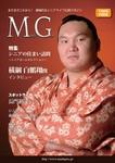 2008秋 表紙.JPG
